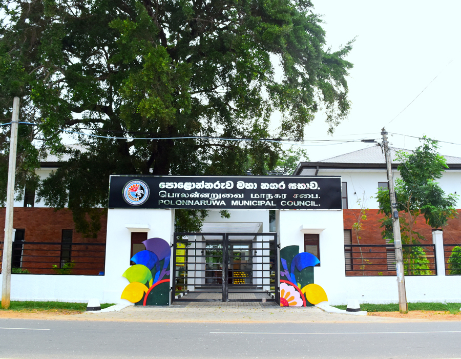 Thamankaduwa Municipal Council Building at Polonnaruwa